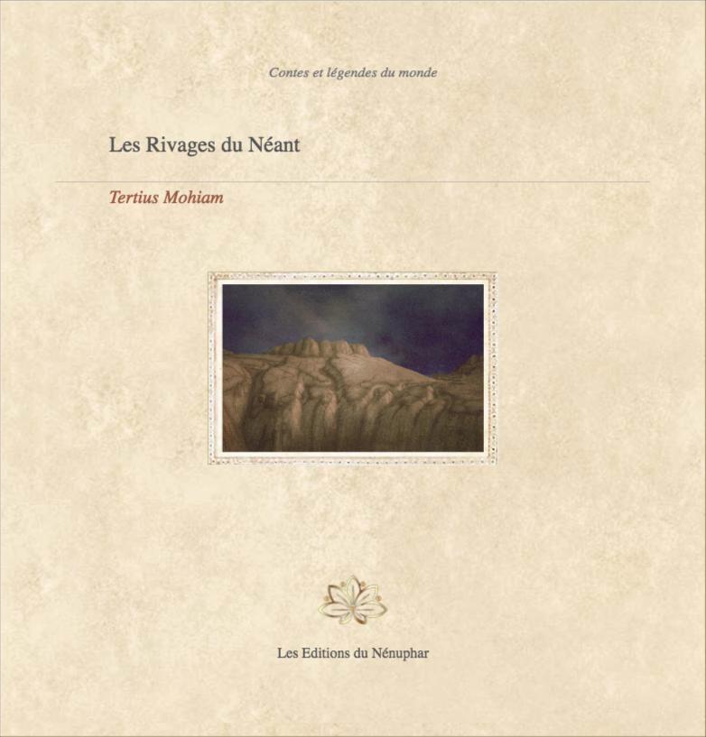 Les Rivages du Néant, par Tertius Mohiam Couv_34